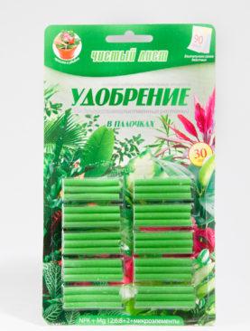 Удобрение Чистый лист в палочках